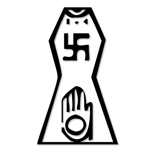Jain Clip GIFs